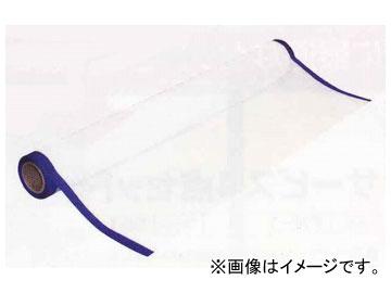 クリーンシート壁用(両側テープ付) R1-5A