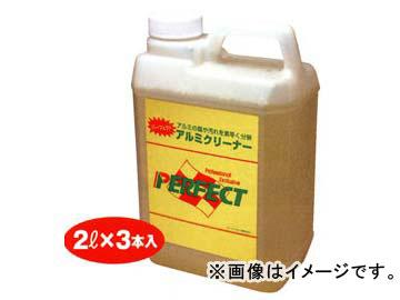 パーフェクトアルミクリーナー Y6 入数:2L×3本