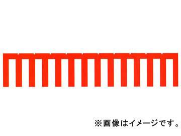 紅白幕(無地) H450×W9000mm B1-2