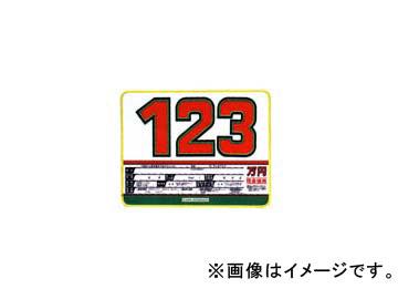 P24プライスセット P24-SW
