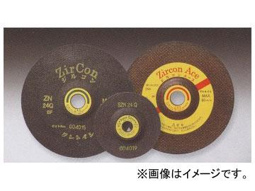 売れ筋ランキング 送料無料 クレトイシ 今季も再入荷 KGW オフセット砥石 ジルコンエース 25枚入 BD8025
