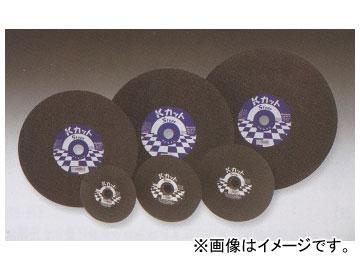 クレトイシ/KGW 切断砥石 KカットS type BC0610 25枚入
