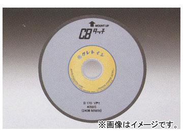 クレトイシ/KGW CB タッチ SCV0021