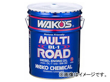 WAKO'S/ワコーズ MR-DL1/マルチロードDL-1 20L 品番:E656 SAE:5W-30