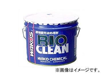 WAKO'S/ワコーズ BIC/バイオクリーン 12L 品番:V446