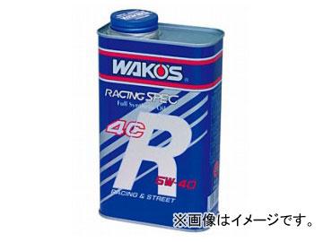 WAKO'S/ワコーズ 4CR/フォーシーアール 4CR-40 20L 品番:E446 SAE:5W-40