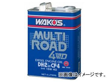 WAKO'S/ワコーズ MR/マルチロード MR-40 100L 品番:E628