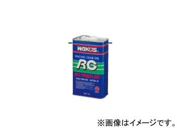 WAKO'S/ワコーズ RG7590LSD/アールジー7590LSD 20L 品番:G306 SAE:75W-90