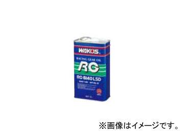 WAKO'S/ワコーズ RG6140LSD/アールジー6140LSD 20L 品番:G606 SAE:140