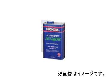 WAKO'S/ワコーズ HG-R/ハイパーギヤーR HG140R 20L 品番:G646 SAE:80W-140