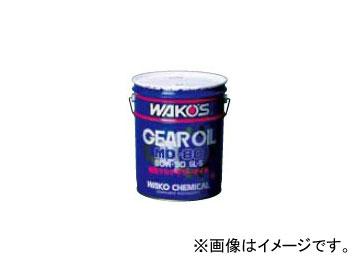 WAKO'S/ワコーズ MD-80/エムディー80 20L 品番:G236 SAE:80W-90