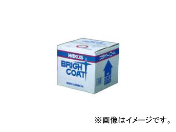 WAKO'S/ワコーズ BRC/ブライトコート 18L 品番:V204