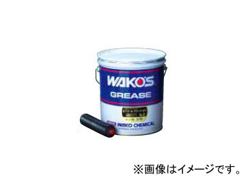 WAKO'S/ワコーズ LCG-MO/ルブコールグリースMO 16kg 品番:L126