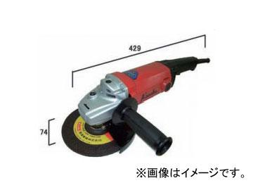 高速電機/Kosoku 電気ディスクグラインダ HD-150