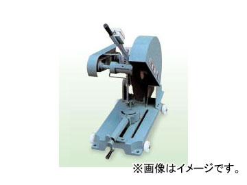 高速電機/Kosoku 砥石切断機 FS-3E