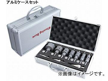 ウイニングボアー/WINNING BORE ハイスピードカッター (超硬ホールソー) 管工用 アルミケースセット WBH 7K-AS 入数:1セット(10本入)