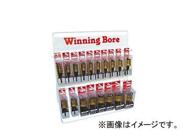 ウイニングボアー/WINNING BORE バイメタルカッター 陳列什器セット BC Fセット(設備サイズ) 入数:1セット(15本入)