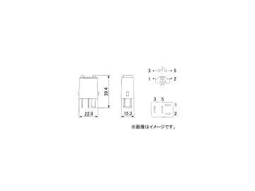 ミツバサンコーワ/MITSUBASANKOWA メンテナンスパーツ ISOマイクロリレー RC-5003 入り数:500個 受注生産