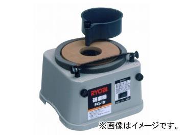 リョービ/RYOBI 研磨機 FG-18
