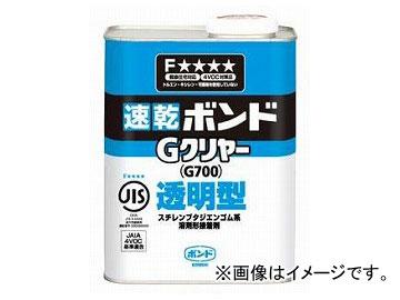 送料無料! コニシ/KONISHI ボンド Gクリヤー 1kg #44227 入数:12缶 JAN:4901490442270