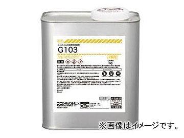 コニシ/KONISHI ボンド G103 1kg #44247 入数:12缶 JAN:4901490442478