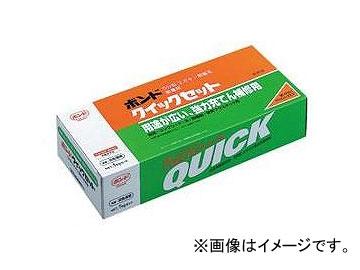 コニシ/KONISHI ボンド クイックセット 1kgセット #45417 入数:6セット JAN:4901490454174