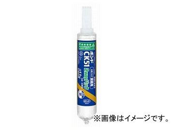 コニシ/KONISHI ボンド CK51 2wayパック 1.1kg #04939 入数:12本 JAN:4901490049394