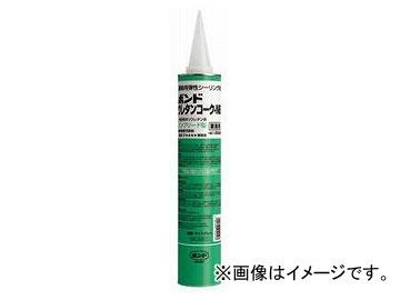 コニシ/KONISHI ボンド ウレタンコーク-NB 色調:ライトグレー 850ml #04911 入数:12本 JAN:4901490049110