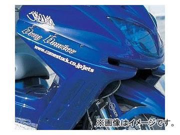 2輪 サインハウス カムストック サイドコンバート ドラッグボンバー 00051126 無塗装 ヤマハ マジェスティー250 2000年~2006年