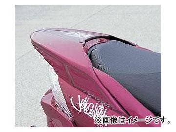 2輪 サインハウス カムストック リアスポイラー ドラッグボンバー 00051145 無塗装 スズキ スカイウェーブ250 2002年~2005年