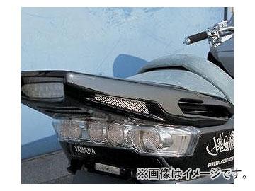 2輪 サインハウス カムストック リアスポイラー(LEDタイプ) ドラッグボンバー 00051140 無塗装 ヤマハ マジェスティー250 2000年~2006年