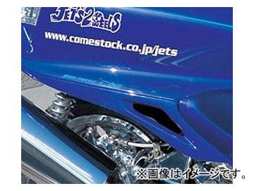 高級品市場 2輪 サインハウス カムストック サイドフラップ サインハウス ドラッグボンバー 00054811 2004年~2006年 純正色ブラックメタリックX 00054811 ヤマハ マジェスティー250 2004年~2006年, LIFE TIME:f9c8b31e --- canoncity.azurewebsites.net