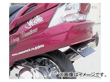 2輪 サインハウス カムストック テールコンバート ドラッグボンバー 00054844 純正色サターンブラックメタリック スズキ スカイウェーブ250 2002年~2005年