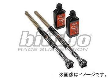 2輪 サインハウス ビチューボ フロントフォークカートリッジ Racing [YCE 09] 00065834 ホンダ CBR600RR 2007年~2009年