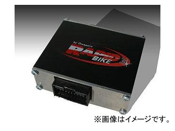 2輪 サインハウス ディムスポーツ RAPiD BIKE3 車種専用 モジュールユニット 00058412 ホンダ CBR600RR 2005年~2006年