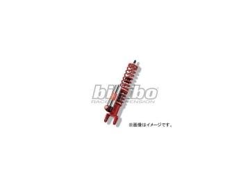 2輪 サインハウス ビチューボ リアサスペンション ScootMono [YZV 01] 00064603 ベスパ PE200