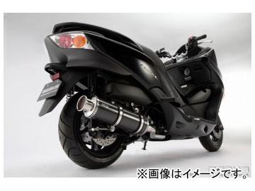 2輪 ビームス SS400カーボンII B127-11-000 JAN:4582285329848 ホンダ フォルツァ Z/X JBK-MF10 2008年~