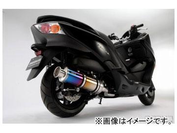 2輪 ビームス SS400チタン B127-12-000 JAN:4582285329855 ホンダ フォルツァ Z/X JBK-MF10 2008年~
