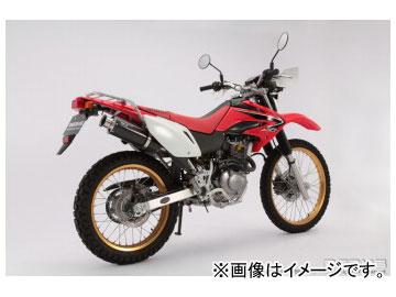 2輪 ビームス SS300カーボン S/O B133-08-004 JAN:4582285331476 ホンダ XR230/モタード JBK-MD36