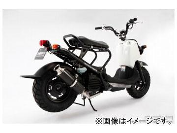 2輪 ビームス SS300カーボン B128-08-000 JAN:4582285329947 ホンダ ズーマー Fi JBH-AF58