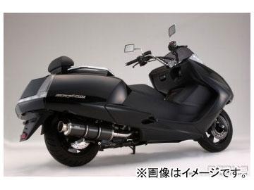 2輪 ビームス SS400カーボンII B213-11-000 JAN:4582285323136 ヤマハ マグザム BA-SG17J ~2006年