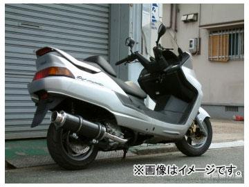 2輪 ビームス SS400カーボンII B204-11-000 JAN:4582285321989 ヤマハ マジェスティ 4HC ~1997年