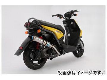 2輪 ビームス R-EVO(レーシングエヴォ) チタンサイレンサー B221-53-007 JAN:4582285331599 ヤマハ BW's125 Fi LPRSE451 08年4月より販売車両適合