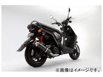 2輪 ビームス SS300カーボン B221-08-000 JAN:4582285330370 ヤマハ BW's125 Fi LPRSE451 08年4月より販売車両適合