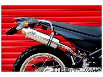 2輪 ビームス SS300ソニック アップタイプ S/O B216-07-004 JAN:4582285323426 ヤマハ セロー250 BA-DG11J 2005年~2007年