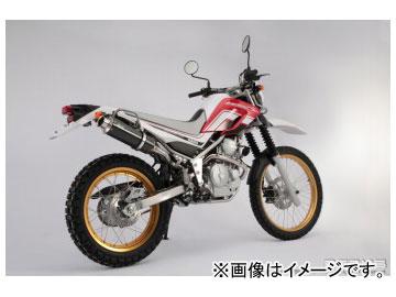 2輪 ビームス SS300カーボン アップタイプ S/O B224-08-004 JAN:4582285330837 ヤマハ セロー250 Fi JBK-DG17J 2008年~