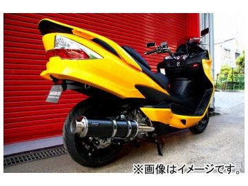 2輪 ビームス SS400カーボンII B320-11-000 JAN:4582285334835 スズキ スカイウェイブ CJ46 JBK-CJ46A