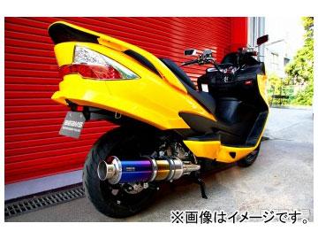 2輪 ビームス SS400チタン B312-12-000 JAN:4582285326618 スズキ スカイウェイブ CJ45 JBK-CJ45A