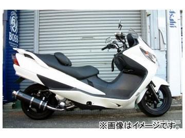 2輪 ビームス SS400カーボンII B305-11-000 JAN:4582285323990 スズキ スカイウェイブ CJ43 BA-CJ43A