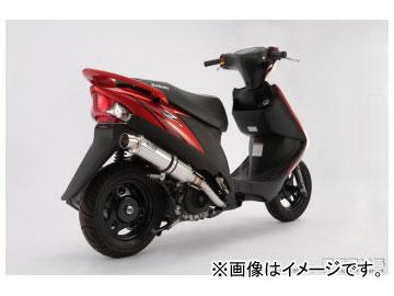2輪 ビームス R-EVO(レーシングエヴォ) ステンレスサイレンサー B317-53-008 JAN:4582285331537 スズキ アドレスV125 台湾モデル UZ125X
